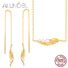 ALLNOEL Freshwater Pearl Fine Jewelry Sets For Women Necklace Earrings 100% Sterling Silver 925 Gold Wedding Prevent allergy
