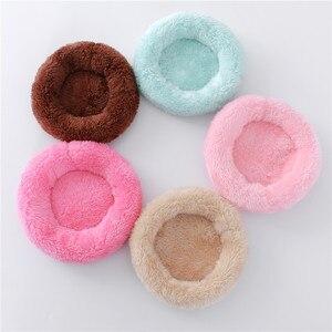 Hamster Nest Pad Velvet Warm Pet Nest Arctic Cotton Cushion Hamster Hedgehog Chinchilla Rabbit Pet Bed 5 Colors S/L Pet supplies(China)