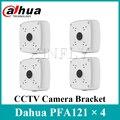 4 шт./лот Dahua оригинальный PFA121 водонепроницаемая распределительная коробка для ip-камеры Dahua IPC-HFW5831E-ZE IPC-HFW5831E-Z5E