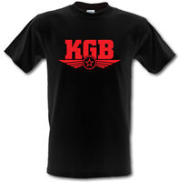 KGB SOVIET STATE SECURITY Russian Secret Police Heavy Cotton t shirt ALL SIZES