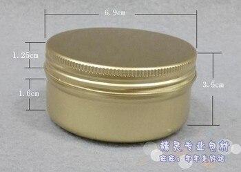 100pcs/lot  80g Aluminum Cosmetic Jar,  Container Screw Thread Golden,  80ml Makeup Container Factory Wholesale