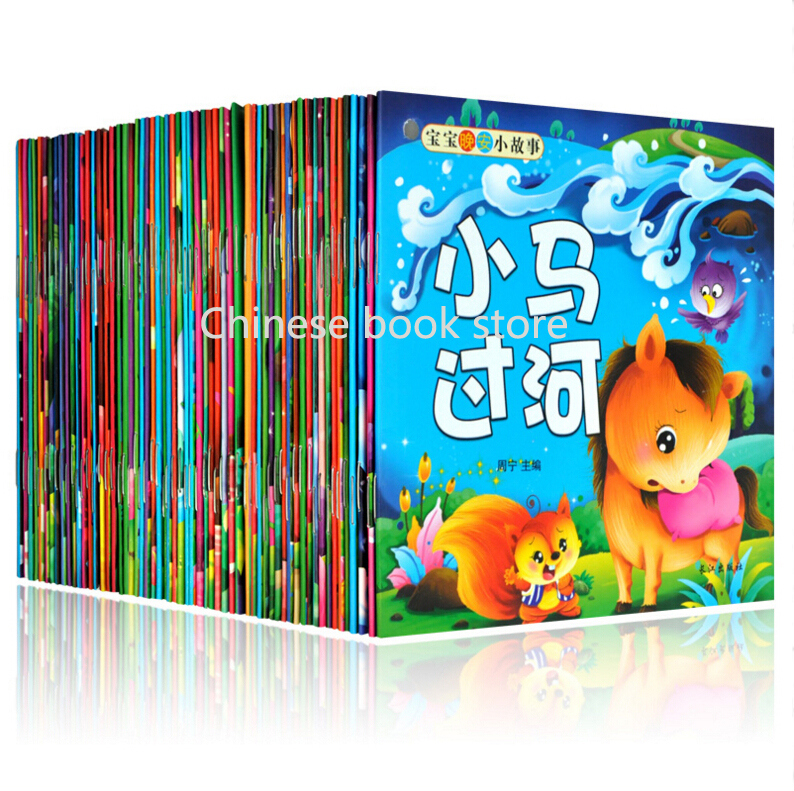 Chinese stories picture book set for baby 0-3 years kids  learn Chinese word letter pinyin book,60 books/set ,780 pages in all(China)