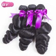 На свободные волна-Волосы Remy Комплект предварительно bleache для волос Salon супер низкий коэффициент длинные волосы РСТ pp 5% цельнокроеное платье человека Инструменты для завивки волос