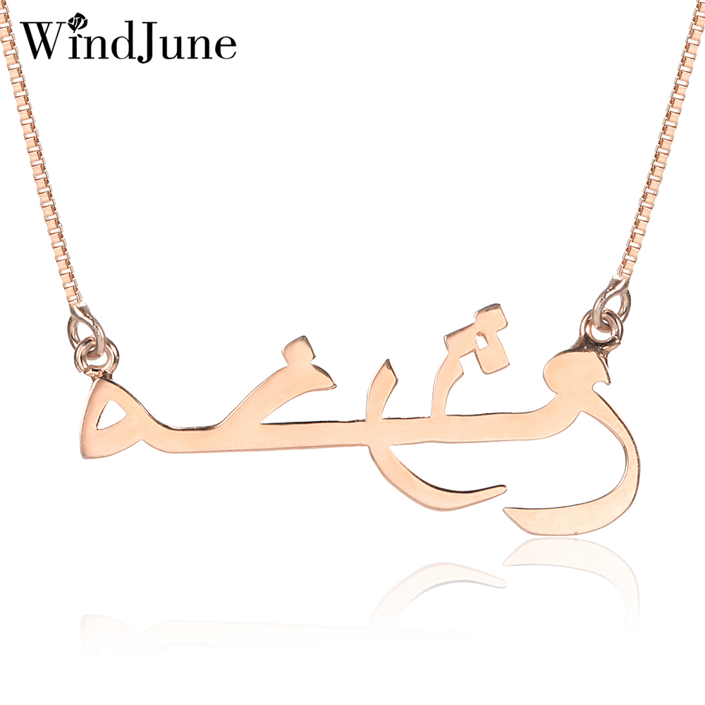 WindJune Arabic Personalized Name Necklace Women Necklace & Pendant Stainless Steel Necklace Choker Custom Jewelry Mom Gift Whol (1)