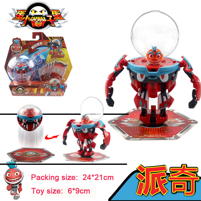 Eggs Building Toys For Boys : Min abs capsule boy transformation robot action figures