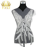 Handmade Beaded Crystal Patches Embroidered Leaves White Mesh for Wedding Dress DIY Women Garments Dresses Decoration