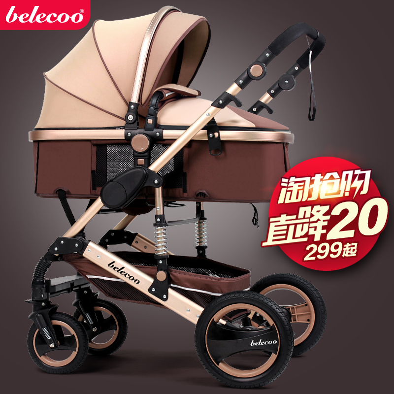 Belecoo Belle high landscape baby stroller can sit and fold two-way four-wheel shock absorber baby push belecoo bei li ke high landscape baby cart trolley can sit and fold the double direction shock 3 in 1 baby stroller
