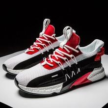 Весенние удобные кроссовки на платформе с перекрестной шнуровкой мужские Tenis Masculino повседневные мужские сетчатые массивные кроссовки Дизайнерская обувь 700