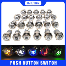 СВЕТОДИОДНЫЙ Переключатель 12 В, водонепроницаемый металлический кнопочный переключатель 16 мм, 19 мм, 22 мм с символом на заказ, заднее размора...