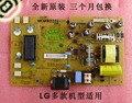 Free shipping W2254TQ W2253V W2361VG W2262WT W2340 C223WS Power Board
