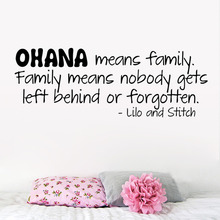 Ohana means Family wall sticker quotes Vinyl Wall Decal Art Mural Home Decor