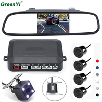 3in1 Car Video Reversing Radar Parking Sensor with Intelligent Trajectory Rear View Camera And HD 4.3