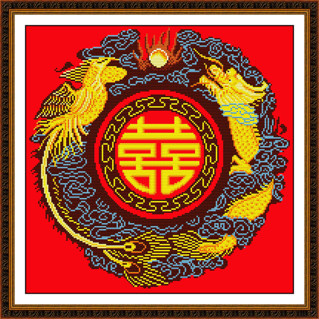 Double Happiness With Dragon Phoenix Cross Stitch Kit 14ct 11ct