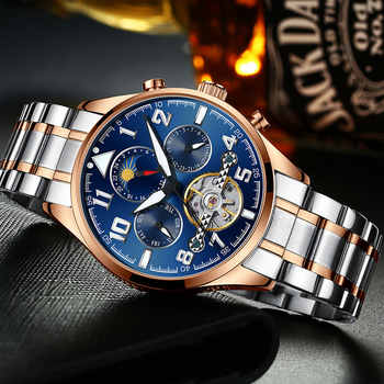 HAIQIN Mens Watches Automatic Mechanical Watch Men Tourbillon Moon Phase Wristwatch Mens Top Brand Luxury Watch Men Reloj Hombre