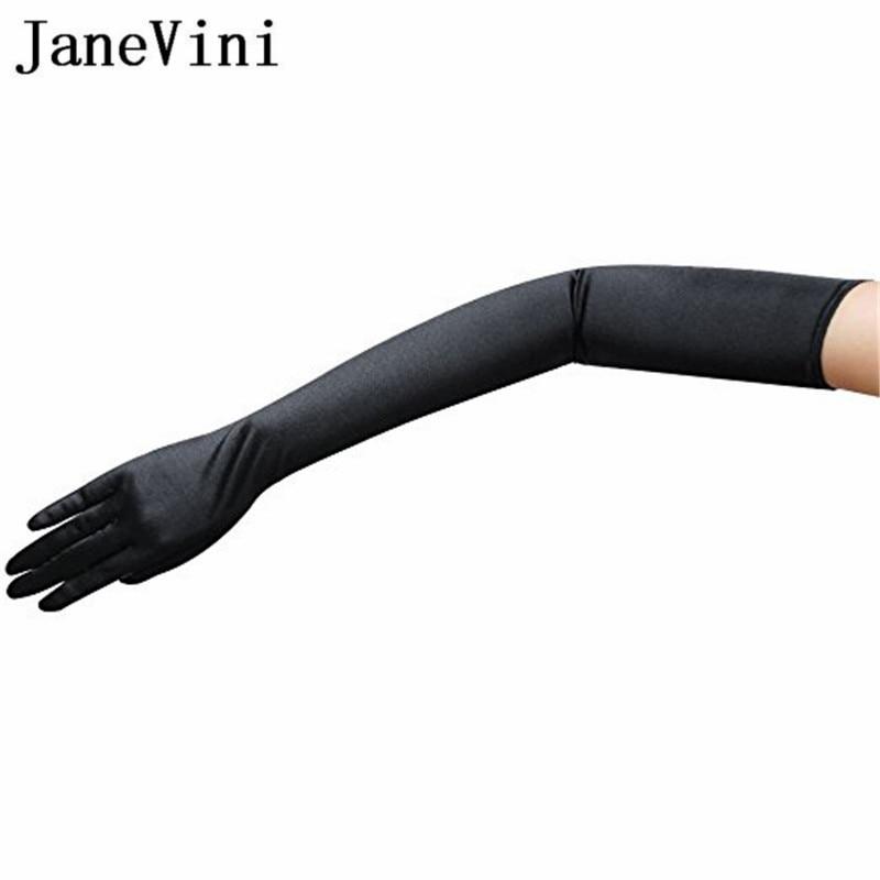JaneVini Elegant 23.5