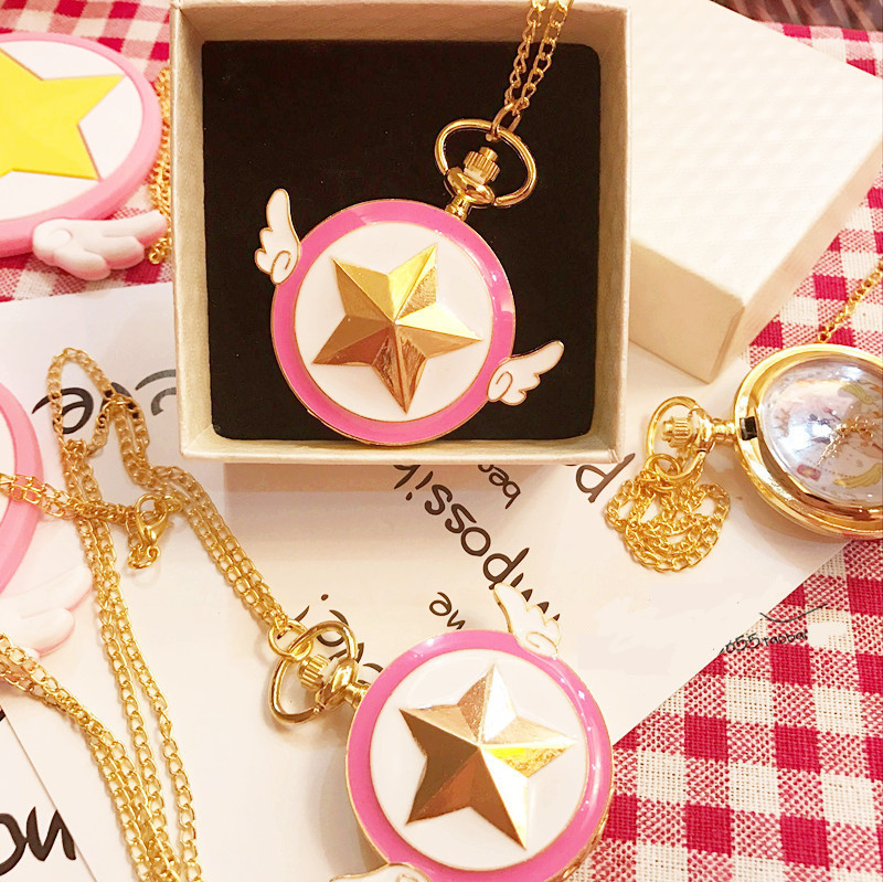 Adorable Magic Card Girl Sakura Cos The Sakura Cards Cartoon Pocket Watch Pendant Star Wings Chains Accessory Anime lovely gift
