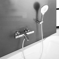 Free Shipping Wall Mounted Chrome Shower Mixer Thermostatic Faucet Shower Taps Automatic Temperature Control Water Valve