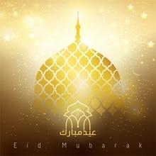цена на Laeacco Mosque Eid Mubarak Light Bokeh Scene Portrait Seamless Photographic Backgrounds Vinyl Photography Photo Studio Backdrops