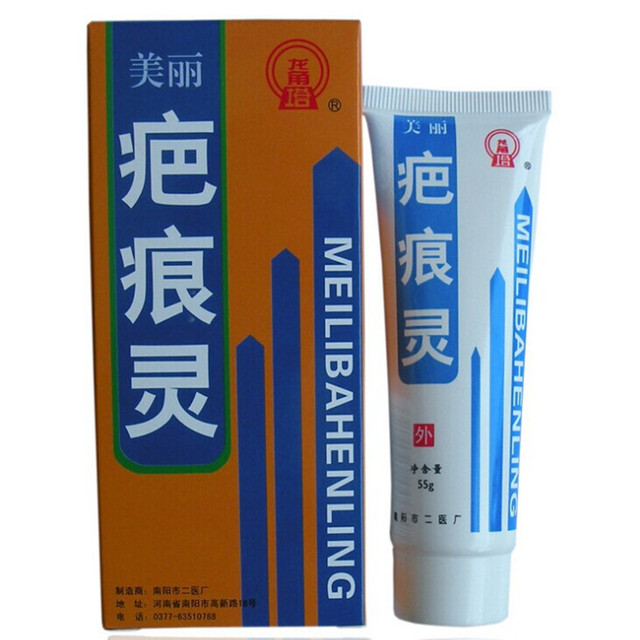 Beautiful particularly strong type face care scar cream skin care to remove scar cream to scar surgery scar burn treatment cream