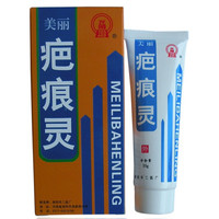 Beautiful Particularly Strong Type Face Care Scar Cream Skin Care To Remove Scar Cream To Scar
