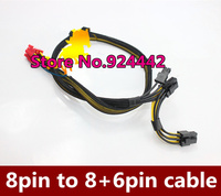 DHL 50cm 18AWG PCI E graphics card modular power cable PSU 8pin to PCI Express 8pin+6pin PET Sleeves for Antec ECO TP NP Series