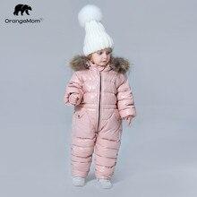 Детская одежда для русской зимы, пуховая куртка, верхняя одежда для мальчиков, утепленные непромокаемые комбинезоны, одежда для девочек