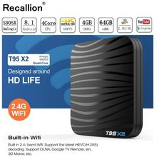 RECALLION T95X2 Smart TV BOX Android 8.1 4GB 32GB 64GB Amlogic S905X2 Quad Core H.265 4K Youtube Media Player Set top Box T95 X2 t95 android tv box quad core amlogic s905 2g ram 8g rom smart tv box full loaded airplay apk 4k ott tv player smart set top box