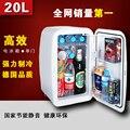 Car refrigerator dual mini refrigerator insulin drug portable heating box