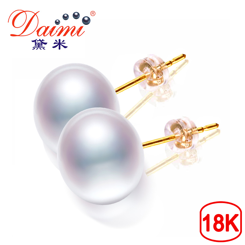 DAIMI 18k Big Pearl Earrings Freshwater Pearl & Pure 18k Yellow Gold Studs Earrings White/Pink/Purple