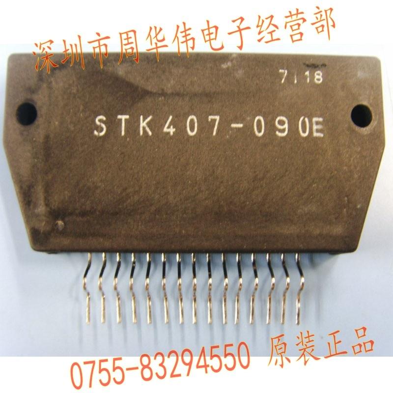 STK407-090E  STK407-040  STK407-120  STK470-050A  STK433-070  STK407-020  STK407-050  STK407-100B   STK407-240  STK407-270