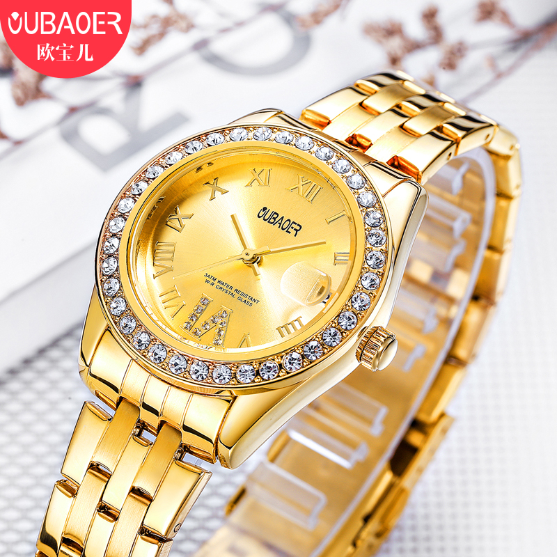 Color Crystal Golden Girl Watch Women Ladies Famous Brand Luxury Quartz Watch Wrist Female Clock Montre