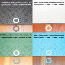 100pcs/lot 18650 Lithium Battery Insulation Gasket Flat Head Pad Fast Pakistani Paper Meson Accessories