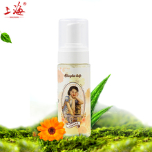 SHANGHAI BEAUTY Calendula Moisturizing & Cleansing cleanser Acne remover face cleaner face wash Facial Foam classic  face care