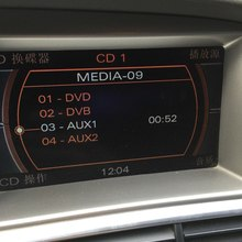Передатчик звука для audi 2G MMI A6/A8/Q7, версия 2005-2009