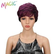 Магические 6 дюймов короткие коричневые светлые волнистые волосы парики для черных женщин американские африканские АФРО Синтетические парики 16 цветов термостойкие волосы