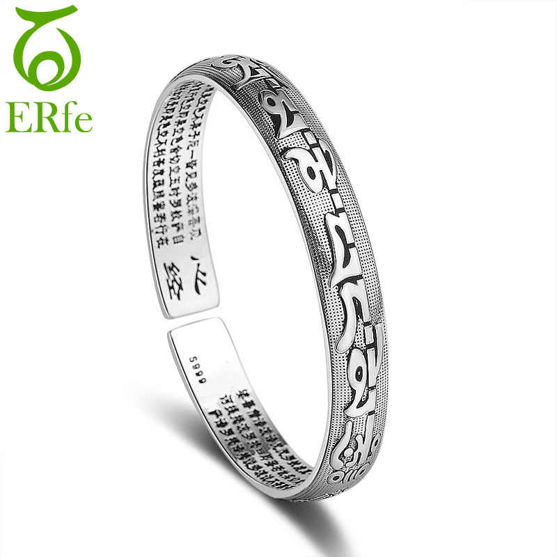 ER Ethnic S999 Silver OM Mani Padme Hum pulsera mujer corazón Sutra brazalete Paramita brazalete mujer Mantra pulsera SB003