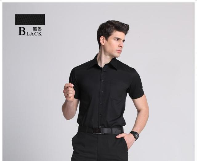 Mens Black Button Down Shirt Short Sleeve | Is Shirt