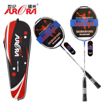 1 Pcs Carbon Sonic Metal Training Badminton Racket Free Rack