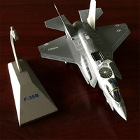 1:72 F 35 Aircraft Model F35 Aircraft Alloy Model Simulation Military Model Exquisite Gift for Collection Free Shiping
