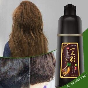 Image 2 - 500ml Natürliche Organische Ginseng Haar Farbstoff Shampoo Machen Haar Weiche Glänzende Braun Lila Und Schwarz Trockenen Haar Farbe Produkt keine Nebenwirkung