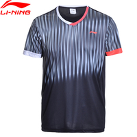 Li Ning Men AT DRY Badminton Shirts Breathable Light T Shirts Competition Top Comfort LiNing Sports