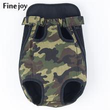 Сумка переноска для собак fine joy передняя нагрудная сумка