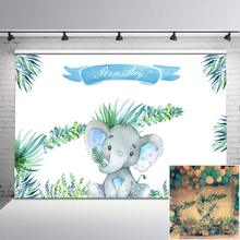 Little Elephant Baby Shower Backdrop Its a Boy Background Cute Watercolor Leaves Backdrops