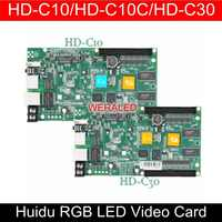 WERALED First Choice Huidu Asynchronization HD-C15/HD-C15C/HD-C35 Full Color LED Video Card ,Can add wireless WIFI/3G/4G modular