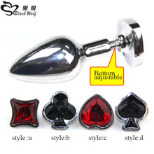 BlackWol 4Pcs/set Detachable  Metal Anal Plug Sex Toys Products Butt Plug Gay Anal Beads Sex Products Adult Game Masturbation sweet dream 3pcs set golden metal anal plug stainless steel anal beads adult sex toys butt plug adult sex products blm 207