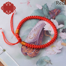 New 1Pc 8cm Classic Red String Bracelet Lucky Chinese Red Rope String Wrap Bracelet Good Luck(China)