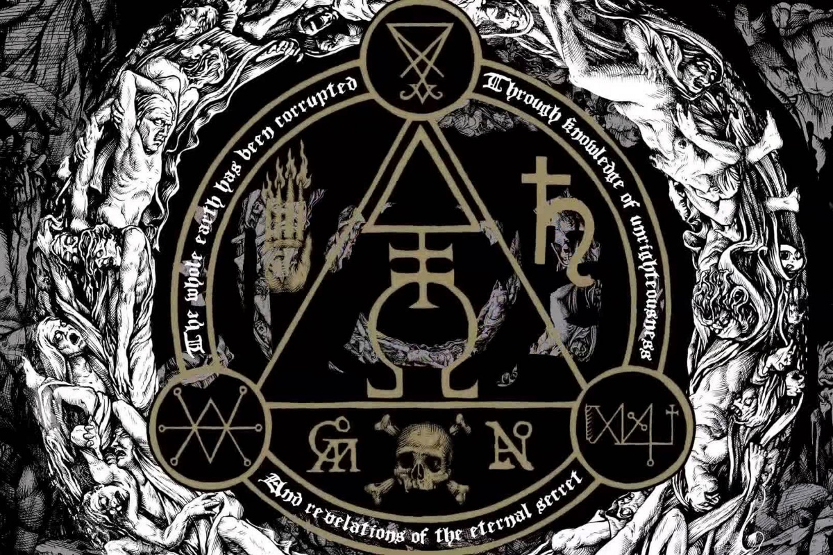 Buy goatwhore black death metal heavy thrash dark occult satanic music ka438 - Occult home decor plan ...