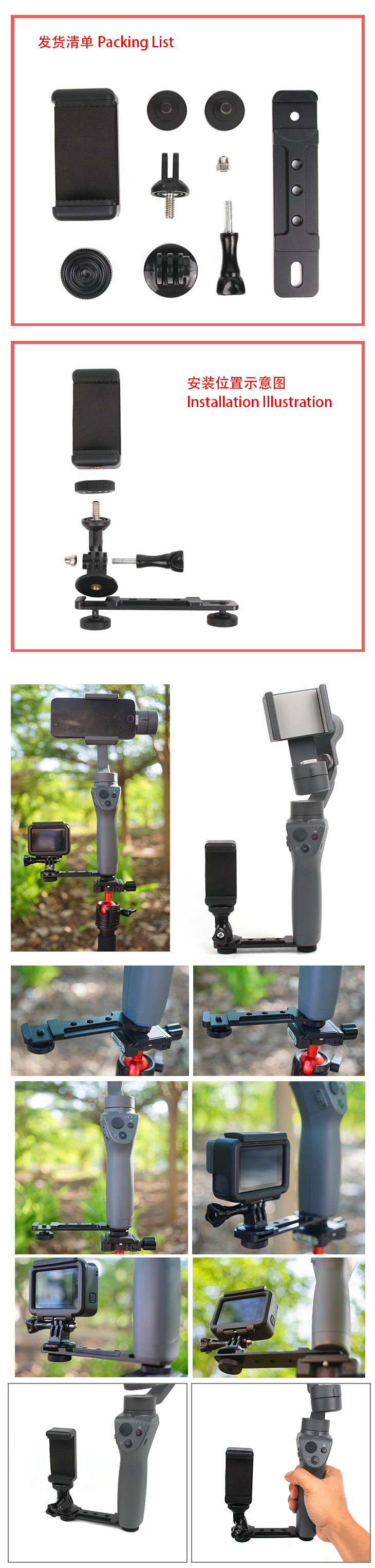 Mobile Phone Holder Camera Handheld Stabilizer Expands Bracket Gimbal Mount Adapter Kit for DJI OSMO Mobile 2 Accessories 1
