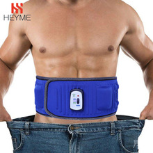 HEYME Slimming Belt Electric Vibration Heating Massage Machine Waist Exercise Leg Belly Fat Burning Weight Loss Belt A