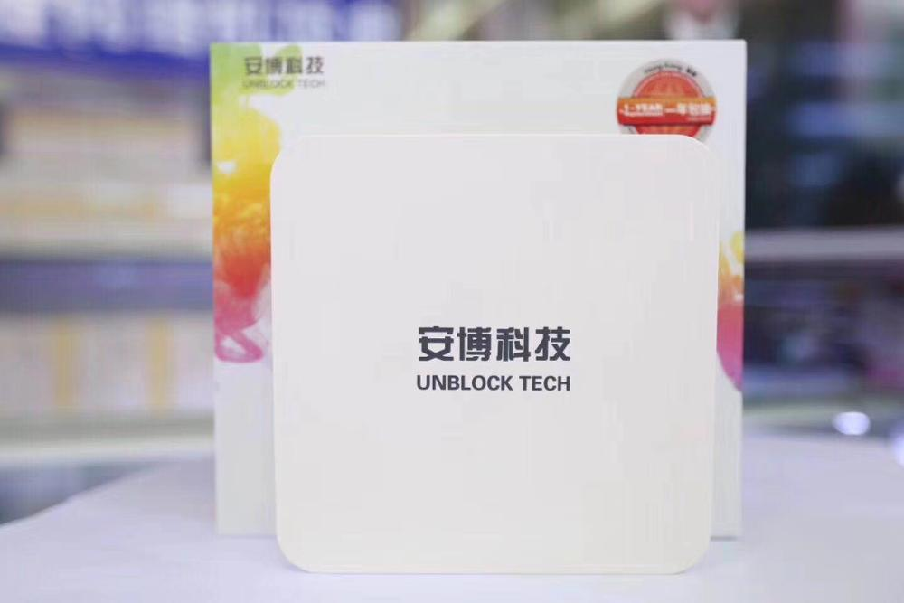 UBOX4 TV box ubox gen 4 UBOX 4 UBTV Unblock Unblock Tech Gen4 C800 PLUS OS  Version Android TV BOX Adults Channels